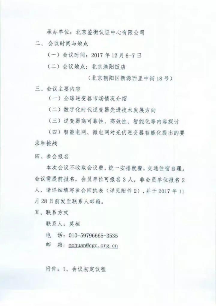 上海弘竣实业有限公司