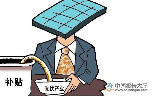分布式光伏收到条件制约 行业短期或面临较大调整
